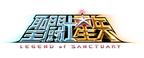 """「聖闘士星矢」が10年ぶりにスクリーンで復活! """"劇場版アニメ""""の進撃"""