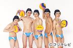 Hey!Say!JUMP中島裕翔・主演ドラマ「水球ヤンキース」に、ブレイク必至の若手イケメン集結!