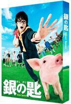 中島健人のコメント到着! 『銀の匙 Silver Spoon』BD&DVDが10月に発売