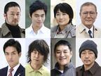 東出昌大&大森南朋&浅野忠信、実写版『寄生獣』追加キャスト発表!