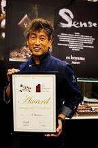 """パティシエ コヤマススムが「サロン・デュ・ショコラ」で偉業達成! ショコラで""""日本""""を表現"""