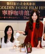 永作博美、アイドル時代以来21年ぶりの台湾訪問に「謝謝!」