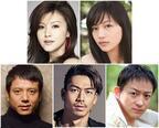 藤原紀香、「このミステリーがすごい!」大賞作家が書き下ろす年末特番ドラマに出演