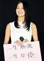 国民的美少女コンテストグランプリの吉本実憂、将来の夢は「一生女優」