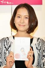 青木裕子、矢部浩之との愛息子は早くも「女の人が凄く好き」