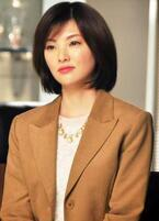 田中麗奈、新ドラマで「苦しみながらもがく姿」見せる…ドラマ「美しき罠」会見