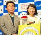 """東尾パパ、娘・理子との""""同居""""は石田純一との関係がネック?"""