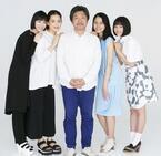 『海街diary』カンヌ映画祭コンペ部門に出品! 広瀬すず「本当に幸せ」