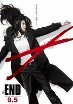 【特別映像】篠原涼子、涙ながらに訴える…新旧キャスト集結『アンフェア the end』