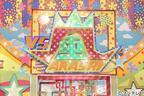 「VS嵐」、7年目にして初の歌唱放送! 相葉雅紀主演・月9主題歌お披露目
