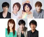 岸谷五朗・寺脇康文による演劇ユニット、最新作に城田優&蘭寿とむらが集結