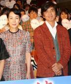 佐藤浩市&樋口可南子、新婚夫婦80組に現実を突きつける?『愛を積むひと』特別試写会