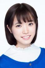 美山加恋、「ラーメン大好き小泉さん」出演決定! 早見あかりのクラスメイト役