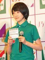 生駒里奈、乃木坂を卒業したら、セブンイレブンでバイトを希望!