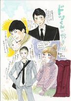 「カン・ドンウォン好き!」漫画家・東村アキコ、愛と涙のイラスト到着