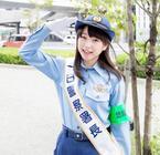 """""""岡山の奇跡""""桜井日奈子、1日警察署長に挑戦!「緊張しすぎて涙出た」"""