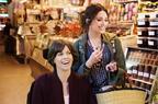 【予告編】10年ぶり来日も!ヒラリー・スワンク、ALSの女性を熱演『サヨナラの代わりに』