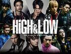 岩田剛典の拳が炸裂!「HiGH&LOW」第1話直前に特別映像公開