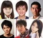 『僕だけがいない街』子役に鈴木梨央&中川翼、杉本哲太&林遣都らも参加