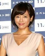釈由美子、亡き父への思い 「いつか憧れていた雲ノ平に連れて行きたい」