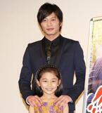 田中圭、7歳の子役を怖がらせちゃった!「ヤクザの格好していたから」