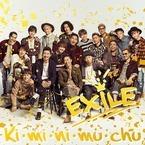 松本利夫&USA&MAKIDAIが「EXILE」最後の微笑み!新曲ジャケ写真公開