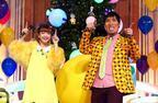今年ブレイクの篠原信一&藤田ニコル、ヨロコビの1年をふり返る