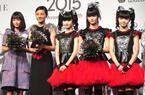 広瀬すず、吉田羊、BABYMETALら「VOGUE Women of the Year」受賞!