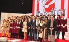 X JAPAN、近藤真彦、今井美樹ら紅白カムバック! レベッカ&バンプは初出場!