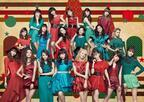 「E-girls」全員19名が揃ってサンタコス披露!初クリスマスソングのMV公開