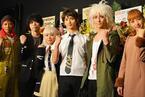 横浜流星、舞台「ダンガンロンパ」に自信チラリ「やるべきことはやった」