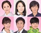 """中谷美紀、最強の"""" モテない女""""役に挑戦!「罵倒されることが心地よい」"""