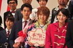 竹内涼真、『仮面ライダー』卒業も「10年後に帰ってきたい!」