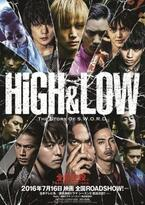 AKIRA×TAKAHIROの激闘も!映画も始動『HiGH&LOW』ド迫力の特報解禁