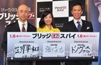 「ティッシュ1枚」の概念を巡り、八代英輝、菊地幸夫、菊間千乃ら有名弁護士の戦争勃発?