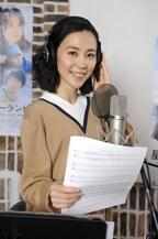 木村佳乃、15年ぶり歌声披露!『星ガ丘ワンダーランド』主題歌に
