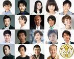 大泉洋&長澤まさみら超豪華19名が参戦!内村光良監督・主演作『金メダル男』