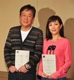 戸田恵子、風間杜夫は13年前の「X-ファイル」収録時と変わらず「超常現象です!」