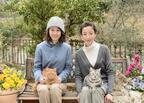 前田敦子、宮沢りえ主演「グーグーだって猫である2」に出演決定に歓喜!
