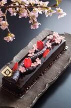 【3時のおやつ】桜並木で春のスイーツ&グルメを堪能!ANAインターコンチネンタルホテル東京「さくらフェア 2016」