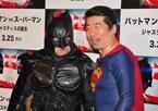 映画にもある? 上島バットマンと寺門スーパーマンがおでん、ゴムパッチン対決にチュー!