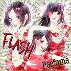 Perfumeも『ちはやふる』の世界に!主題歌ジャケットを原作・末次由紀が描き下ろし