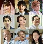 中村蒼&佐々木希ほか豪華俳優陣集結!ポスターも解禁『嫌な女』