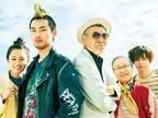 松田龍平主演『モヒカン故郷に帰る』がイタリアへ!現地映画祭に正式出品
