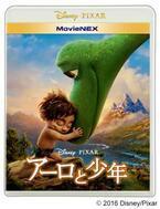 【予告編】ピクサー・圧倒的映像美の感動作『アーロと少年』、MovieNEXで7月発売!