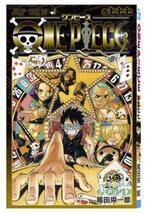 """『ONE PIECE FILM GOLD』""""コミックス777巻""""が特典に!尾田栄一郎書き下ろし"""