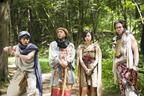 山田孝之主演「勇者ヨシヒコ」、山形でクランクイン! 「ボケと突っ込みとかがいつもどおり」