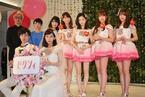 AKB48、ゼクシィの新CMソングに決定! 9代目ガールもお披露目