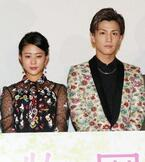 岩田剛典、花柄ジャケットをイジられる「着られるのは日本でひとり!」