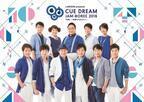 大泉洋10年ぶりの総合プロデュース! 「CUE DREAM JAM-BOREE 2016」が全国の映画館で生中継